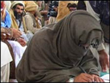 Baitullah Mehsud - photo 2005